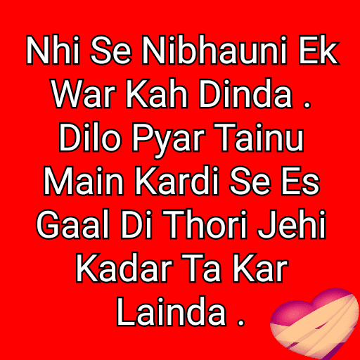 Best Collection Girl Feeling Status Describe Here with Best Lines in Attitude Quotes Shayari Punjabi Language