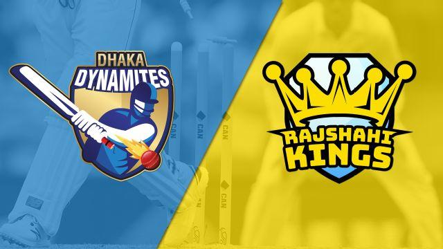 Dhaka Dynamites vs Rajshahi Predictions and Betting Tips for Today Match