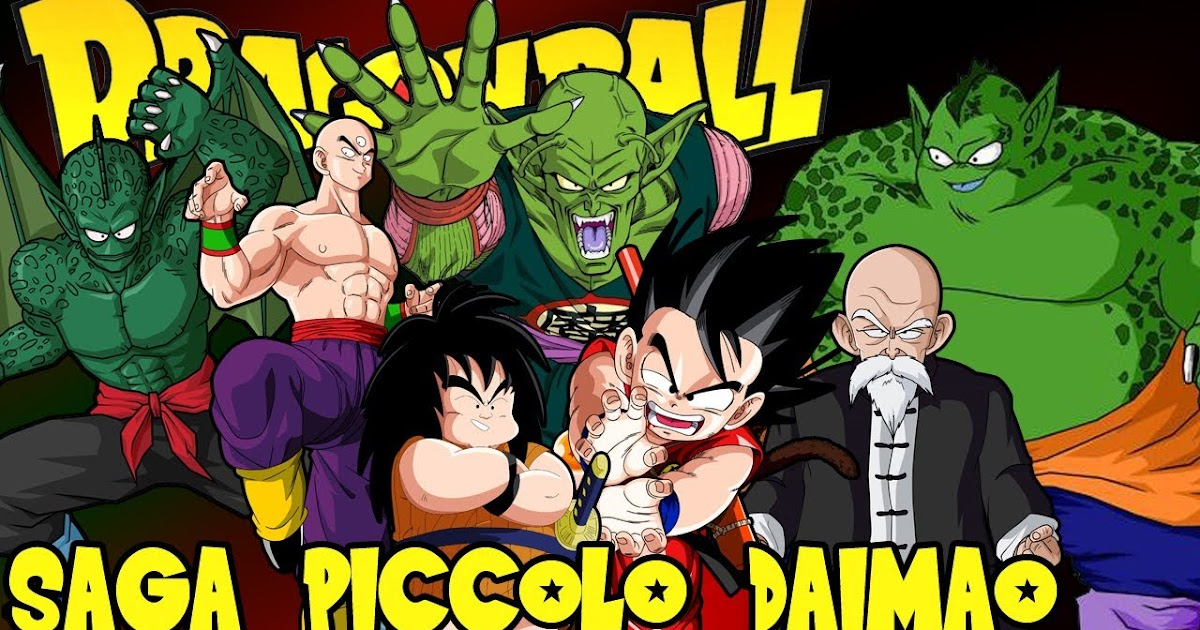 Db dbz dbgt latino dating 1