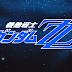 MS Gundam ZZ Episode 01 Subtitle Indonesia