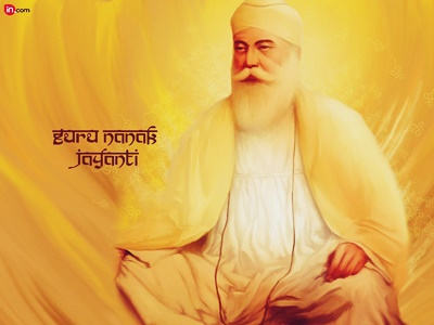 Happy Guru Nanak Jayanti Quotes Wishes Messages 2016