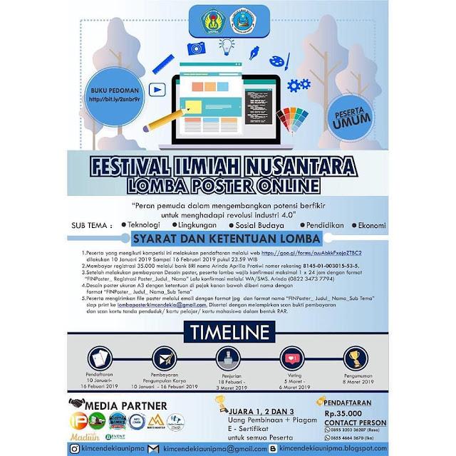 Lomba Poster Online Festival Ilmiah Nusantara 2019 Umum