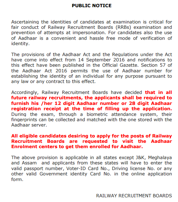 Railway recruitment board, mumbai:: download forms.