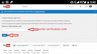Enter verification code and submit