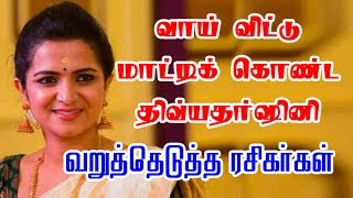 TV Compare Dhivya Dharshini Support Flag In Theatres