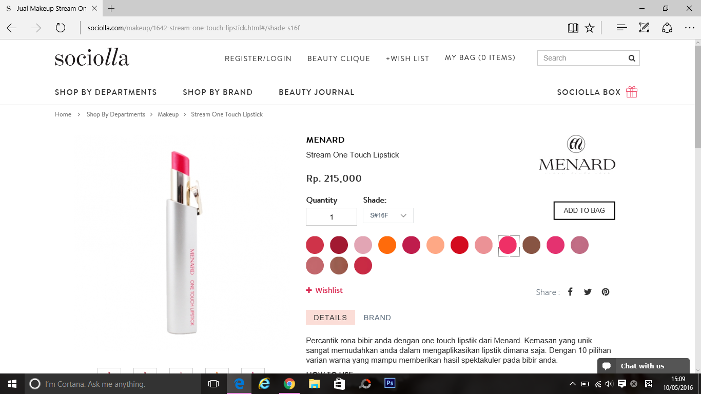 menard-stream-one-touch-lipstick