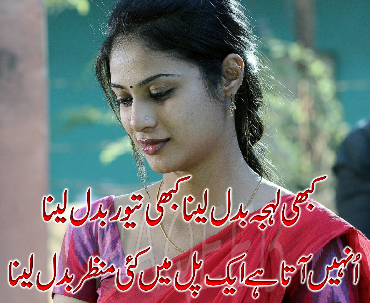 Love Poetry Urdu Sad Poetry Images Urdu Shayari Best