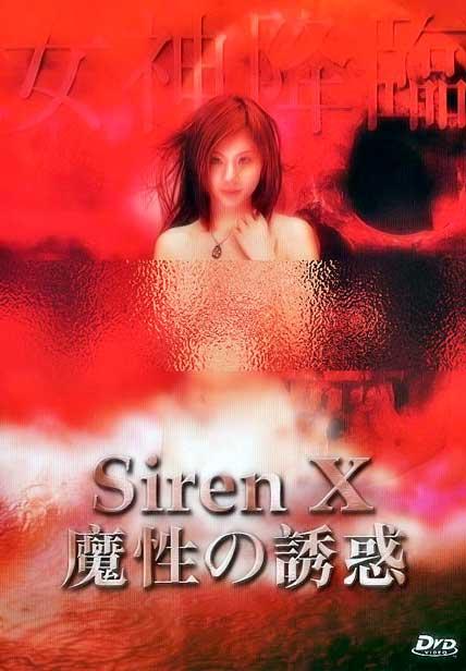 Nonton Siren X (2008)