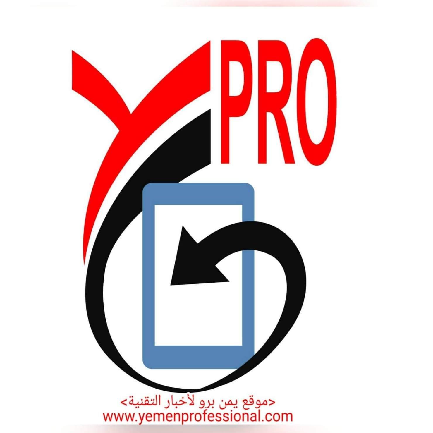 Yemen-Pro