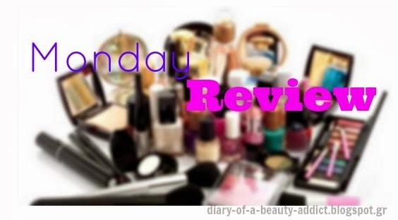 Kiten Beauty Δάκρυα Ομορφιάς : Review