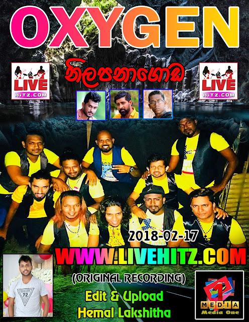 OXYGEN LIVE IN NILAPANAGODA 2018-02-17