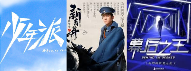 Beijing TV 2019 anticipated dramas