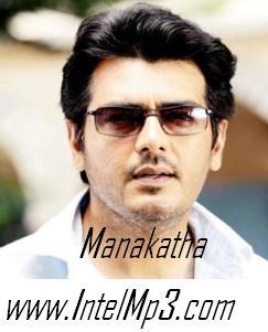 Mankatha tamil film mp3 download.