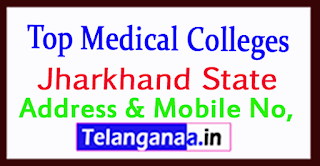 Top Medical Colleges in Jharkhand