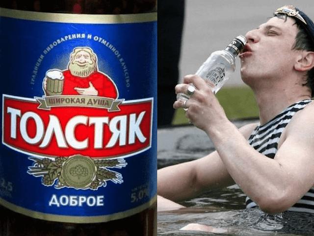Los rusos también ríen. Curiosidades, folclore ruso, anécdotas rusas, vodka