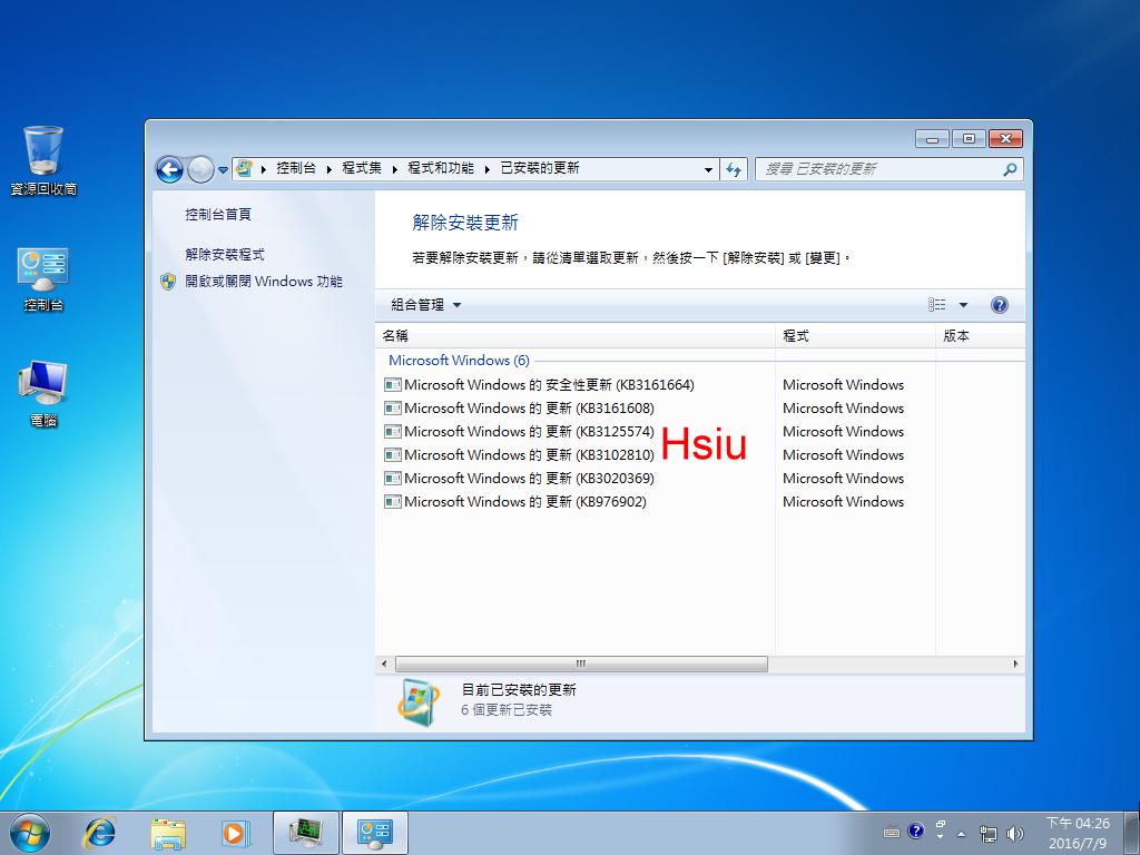 Hsiu's Blog: 使用 批次檔 整合自己的Windows 7 Pre-SP2: = Windows 7 SP1 + KB3125574「Windows 7 SP1 和 Windows Server 2008 R2 SP1 的 ...