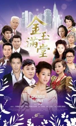 Xem Phim Kim Ngọc Mãn Đường
