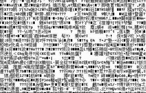 麥客見聞: 中文電郵亂碼