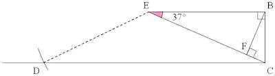 Exercice 10 page 47 - le mathématicien - 2