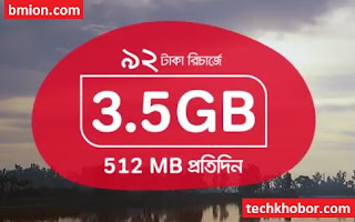 airtel-3.5GB-7Days-92Tk-Internet-offer-bd-Bangladesh