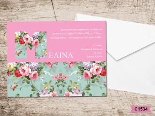 christening invitations with flowers and the baby's name