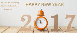 facebook banner new year 2017