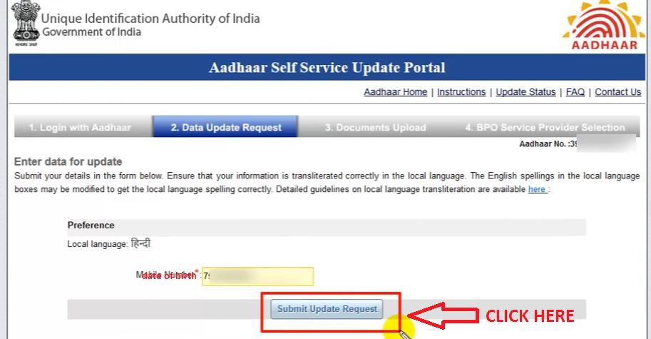 name correction in aadhar