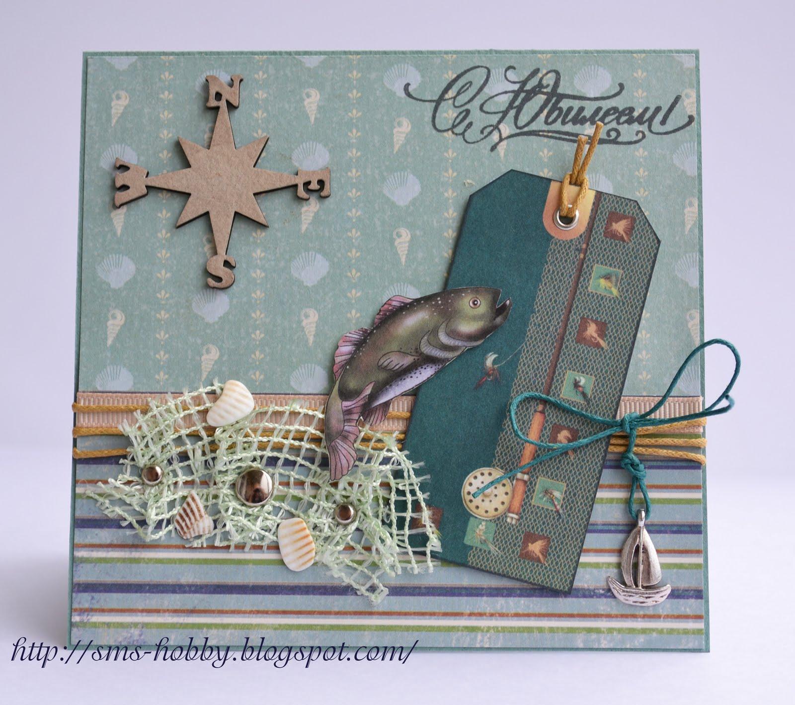 Картинки с днем рождения рыбаку