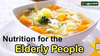 Nutrition for the Elderly People   Unave Marundhu 29-11-2016 Puthuyugam Tv