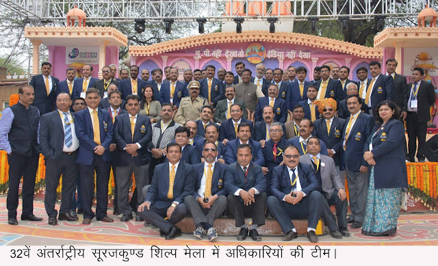 Mela organizing team on main Chowpal of Surajkund fair organized photo photo