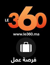 موقع Le360 المغربي توظيف مسؤولا عن الشبكات الاجتماعية للموقع