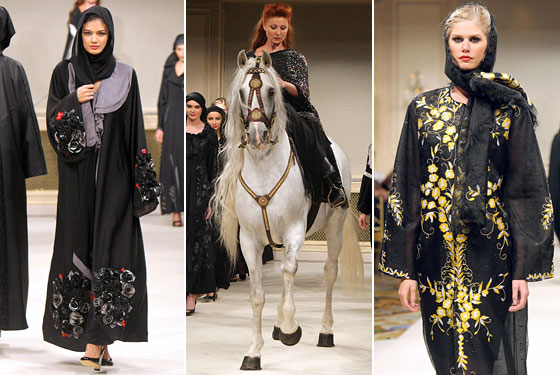 Online Fashion Design Arab Burqa Fashion