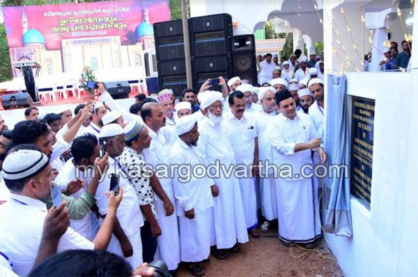 Kerala, News, Badiyadukka, Kasaragod, Beejanthadukka Muhyuddin Masjid inaugurated, Munavvar Ali Shihab Thangal