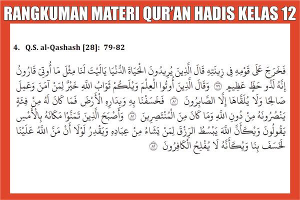 Rangkuman Materi Quran Hadis Kelas 12 Kurikulum 2013