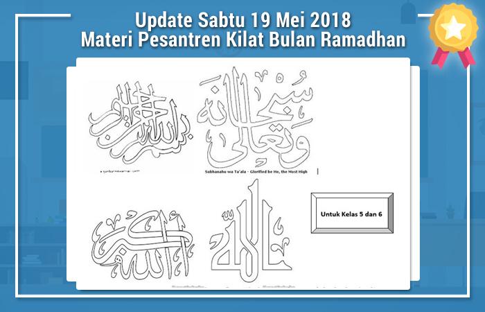 Update Sabtu 19 Mei 2018 Materi Pesantren Kilat Bulan Ramadhan