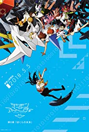 Watch Digimon Adventure Tri. 6: Future Online Free 2018 Putlocker