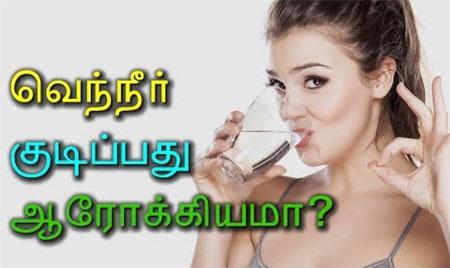 Tamil Health Tips 06-07-2017