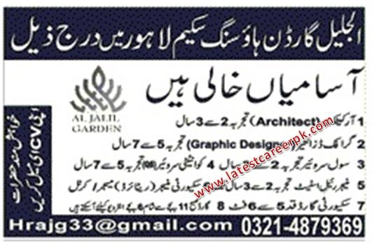 Al Jaleel Garden Housing Scheme Lahore Jobs Latest Career Pk