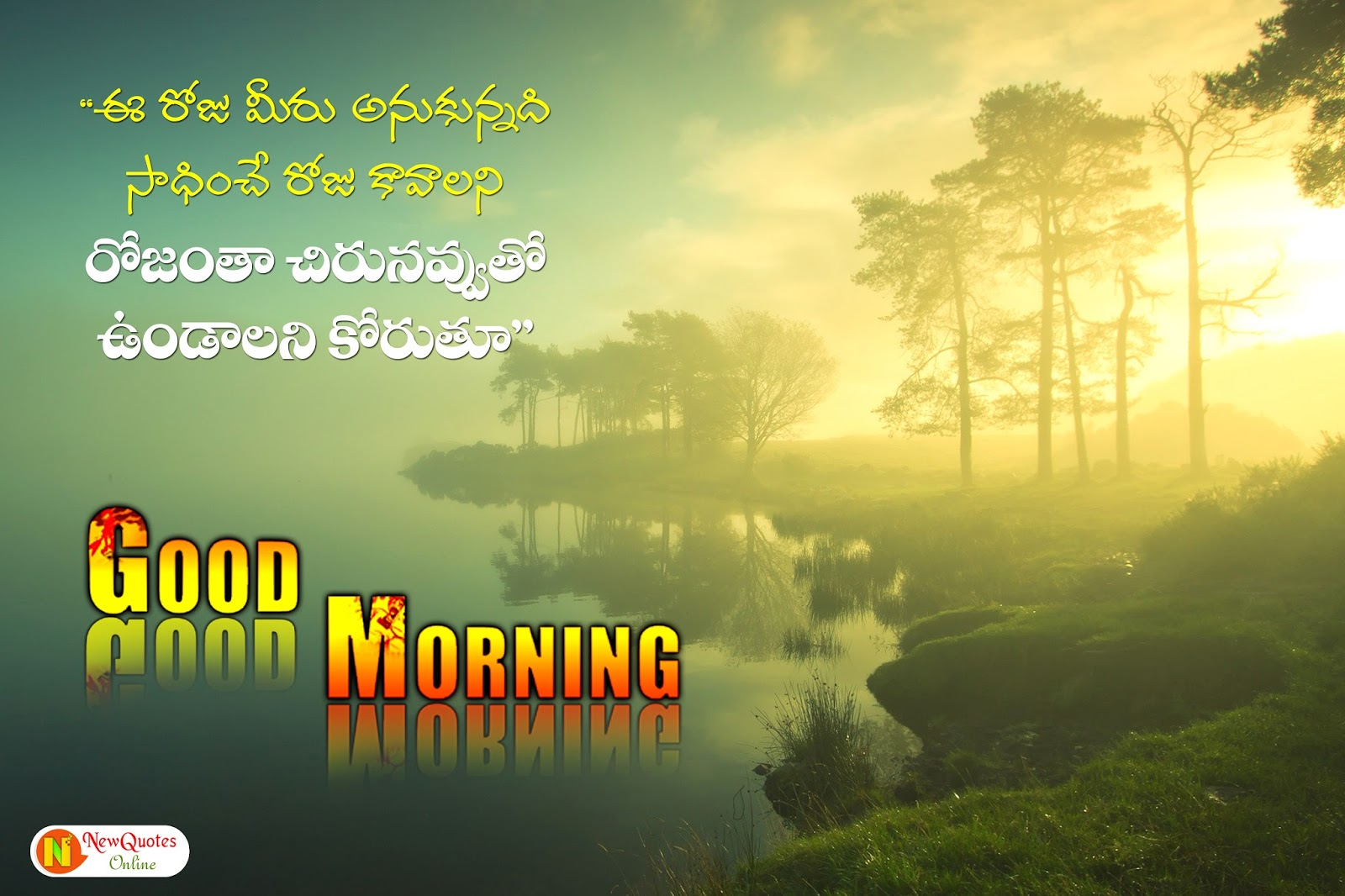 Latest Good Morning Telugu Quotes Sayings Greetings Wishes With High