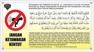 http://www.umatnabi.com/2016/10/hukum-menahan-kentut-saat-shalat-dalam.html