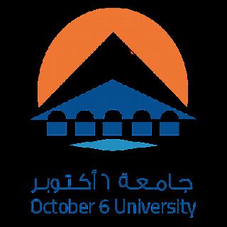 منحة لدراسة البكالوريوس لجميع التخصصات بجامعة 6 أكتوبر بمصر
