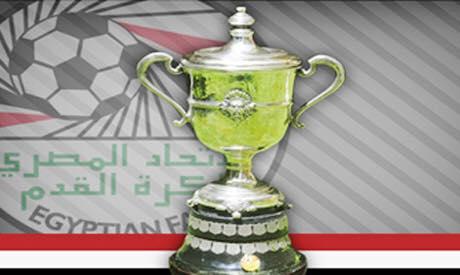 الإعلان عن موعد القمة ومباريات ربع ونصف نهائي  في كأس مصر