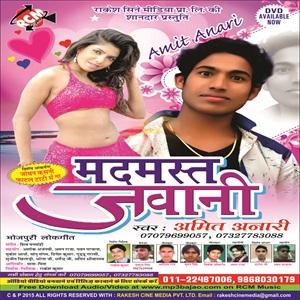 Mad Mast Jawani