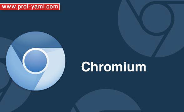 www.prof-yami.com/2016/03/chromium.html