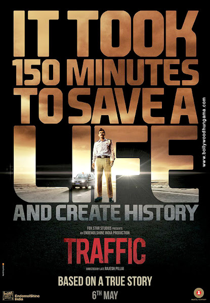 Traffic (2016) Movie Poster