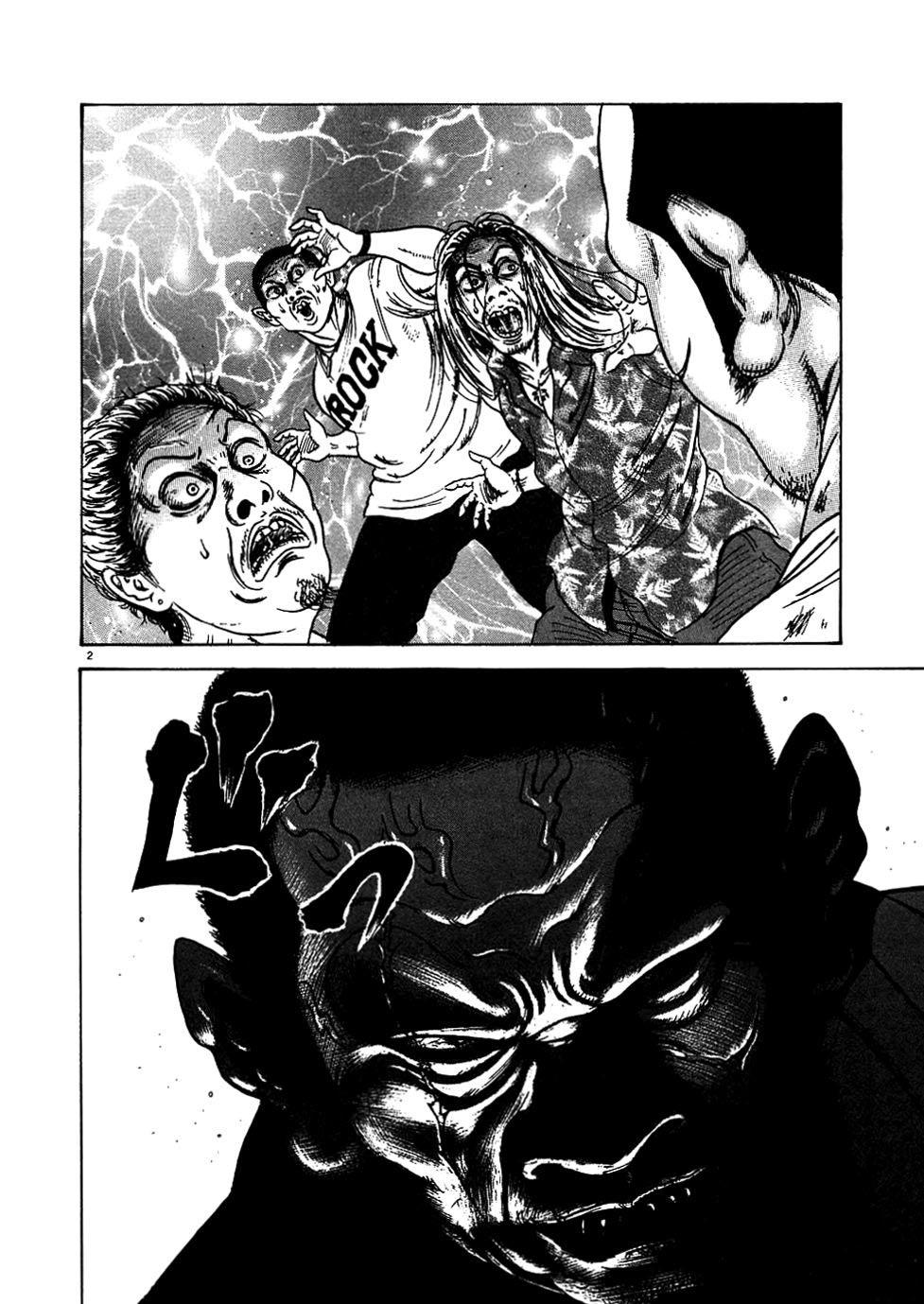 Oyaji chap 7 trang 2