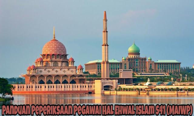 Panduan Peperiksaan Pegawai Hal Ehwal Islam S41 (MAIWP)