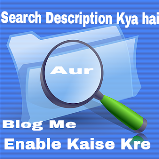 Search-Description-Enable-Kaise-kre