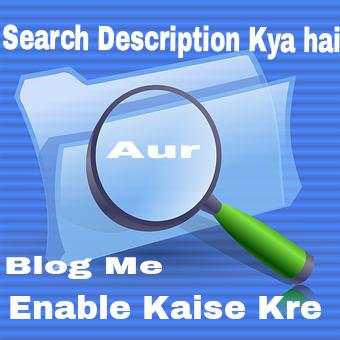 Search Description Kya hai