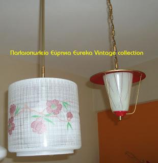 http://www.eurekavintage.blogspot.gr/2012/10/1950s.html